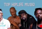 Download DJ Mix: Emmalex - Hiplife Mix 2021